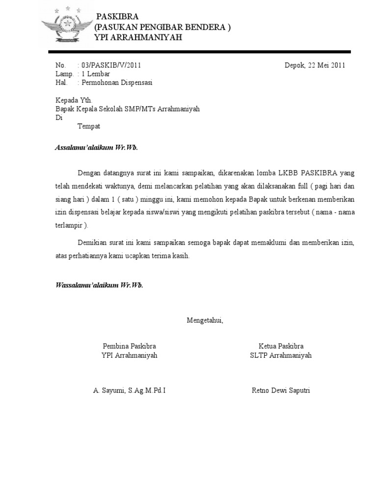 Surat Dispensasi 1