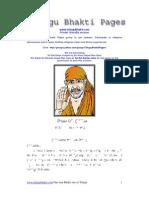 SaiVaratam