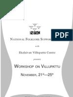 Villupattu Workshop