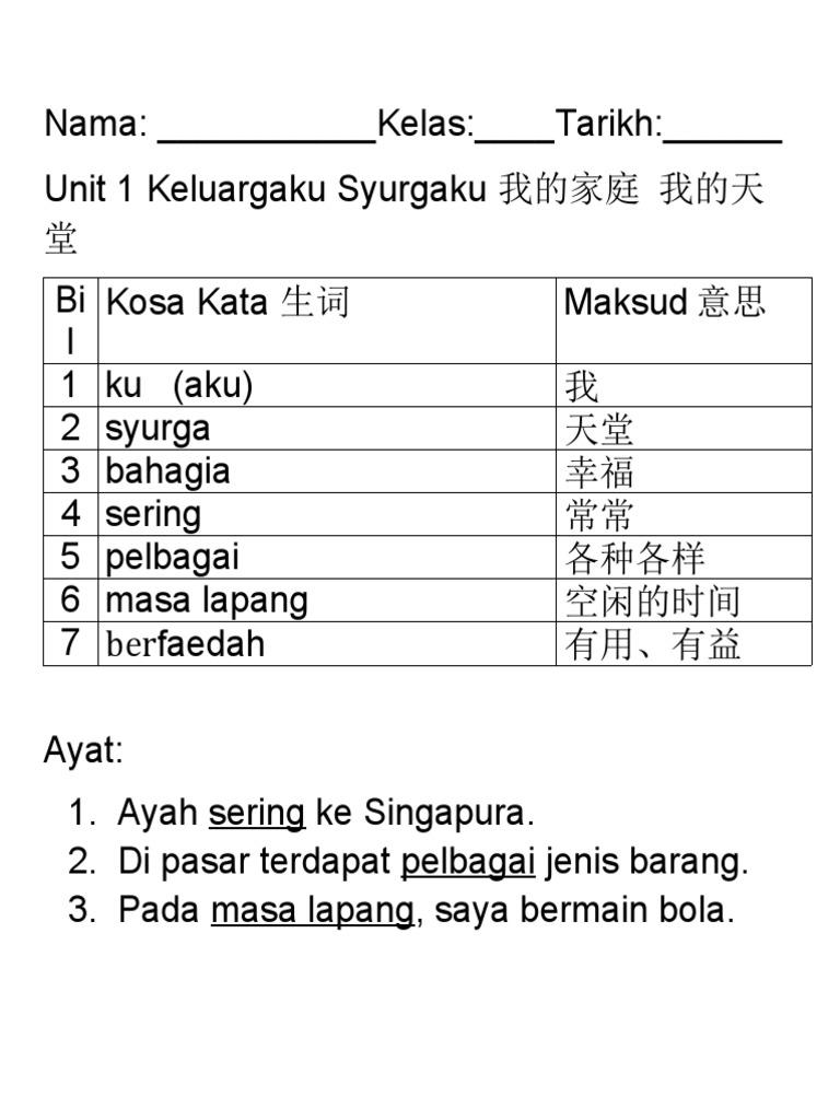 Ilmu Bakti 19 Kosa Kata Bahasa Melayu Kssr Tahun 1 2 3 Topbooks Plt