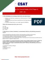 Model Test Paper for General Studies CSAT Paper 1 Set II