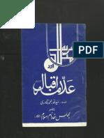 Allama Iqbal Aur Meeladun Nabi