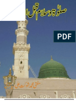 Salat o Salam Qab Al Azan