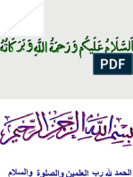 A Study of Quran- Surah 105-106