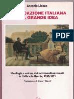 Unificazione Italiana e La Grande Idea Ideologia e Azione Dei Movimenti Nazionali in Italia e in Grecia 1859 1871