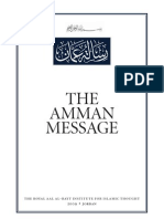 Am Man Message