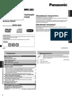 DVD-S33EE-S