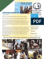 Qaaf Aid Project Update