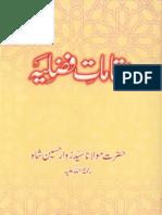 Maqamat Fazlia Syed Zawwar Hussien Shah Naqshbandi RA