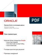 Catalog Oracle Database 12C