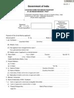 EAP Form