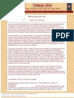Manual para ser niño - Gabriel García Márquez - Ciudad Seva