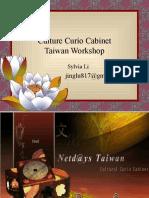 Ccc Chinese Teaching Volunteers 110527