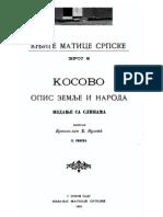 Branislav Nusic - Kosovo i Metohija - Opis Zemlje i Naroda - II. Sveska