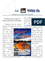 YK - NL - 9 Yetnbit Kal Newsletter Dec 2008-Jan2009 (English)