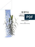 21981161 Student Manual for Students in Hap Ki Do Training