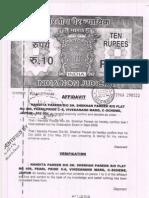 Gap Certificate Format