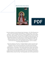 Prophecies of Indian Sage - Shri Veera Brahmam Garu