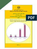 Higher Education Statistics 04-05