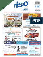 Aviso (DN) - Part 1 - 20 /489/