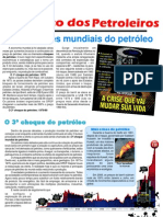 choque_petroleo