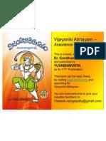 Vijayaniki Abhayam -