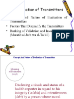 CUHS1 Evaluation of Transmitters