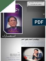 Prof Rafique Akhtar Books Pdf