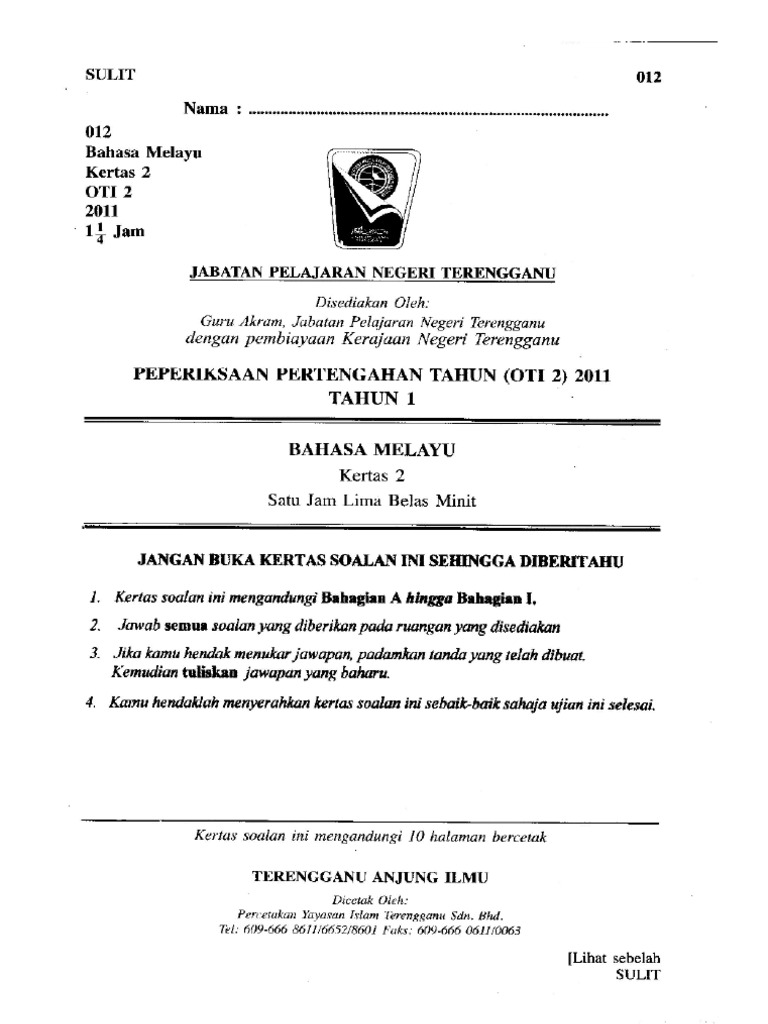 Peperiksaan Pertengahan Tahun Oti 2 2011 Bahasa Melayu Kertas 2 Tahun 1