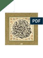 Islamic Calligraphy 032