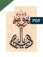 Islamic Calligraphy 029