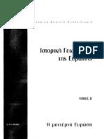 Istoriki Geo Europis Pounds Tom B