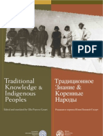 WIPO - Traditional Knowledge and Indeigenous Poeple_1014