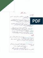 Ali Oumlil0001