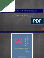 Arithmetic Alge Calculus