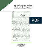 Matityah Hebreo de Shem Tov