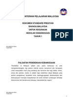 1 DSP Bahasa Malaysia SK Tahun 1