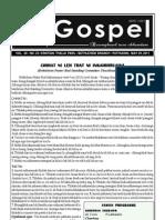 Gospel 29