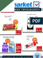 Φυλλάδιο Προσφορών My Market 25/05/2011 έως 7/06/2011