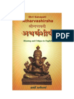 Athrvashirsha (Critique in English)