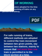 Automatic Signal Train