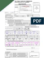 Revised GR Form 15 Jan 2010