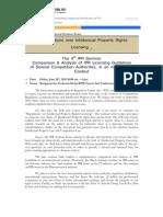 IPR Seminar June English Invitation