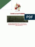 Lalsalu by Syed Waliullah