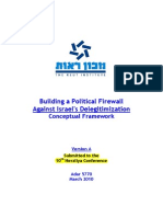 Reut Institute - Political Firewall