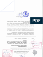 informe_consulta del Gobierno Regional de Amazonas