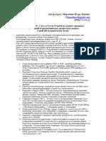 Java и разработка клиент-серверных приложений