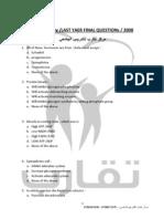 اسئلة 2008 Biochemistry Final