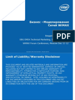 Intel Bykovnikov Wimax Case Studies