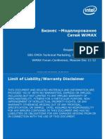 Intel Bykovnikov Wimax Case Studies